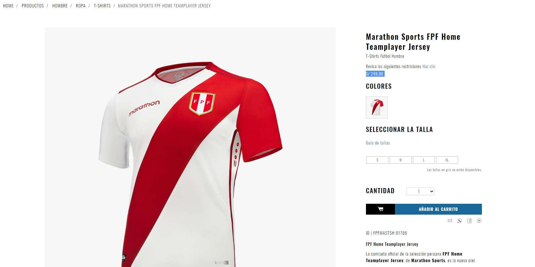 El precio de la nueva camiseta de Perú (Foto: Captura).