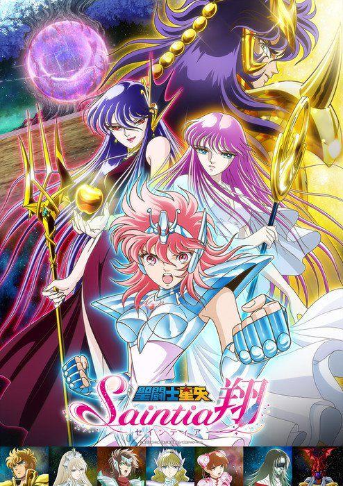Este fue el póster que presentó la empresa realizadora. (Foto: Toei Animation)