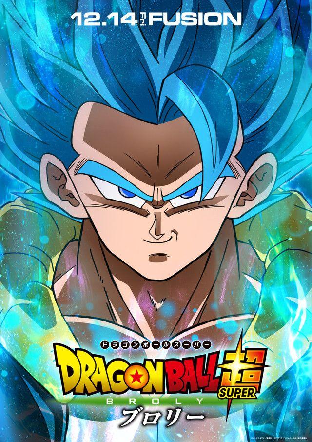 Esta será la tarjeta que se dará en Japón. (Foto: Twitter)
