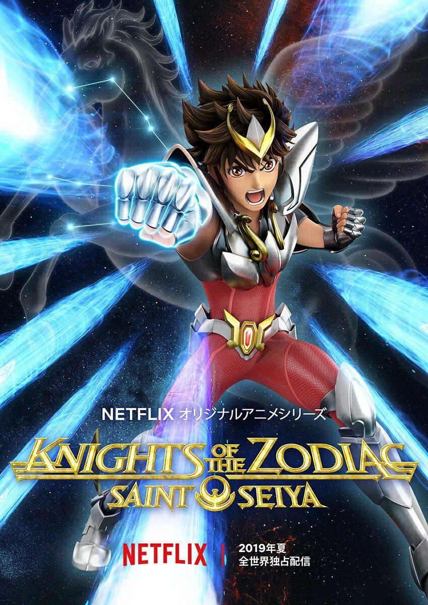 Knights of the Zodiac: Saint Seiya llegará en el 2019 de la mano de Netflix (Foto: Netflix)