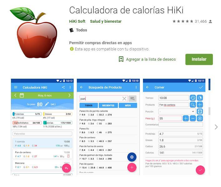 Es considerada como una de las App más completas. (Foto: Google Play)