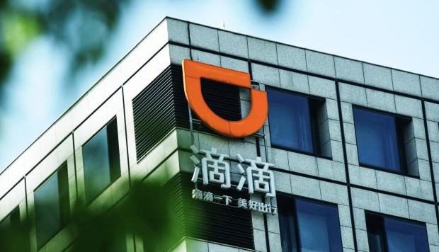 Logotipo de Didi Chuxing en un edificio en Hangzhou, en la provincia oriental china de Zhejiang. (Foto: AFP)