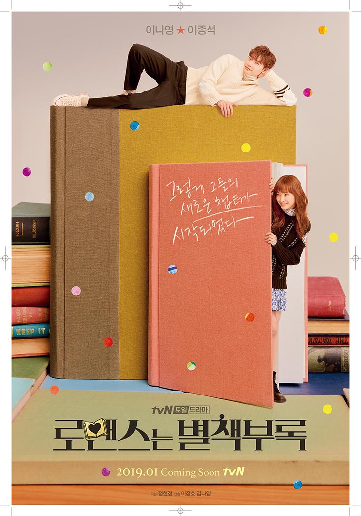 """""""El amor es un capítulo aparte"""" (Romance is a Bonus Book), es el nuevo dorama coreano que está cautivando a los usuarios de Netflix. (Foto: TVN)"""