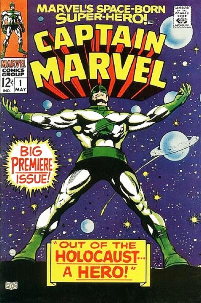 Uno de los cómics de Mar-Vell (Foto: Marvel)