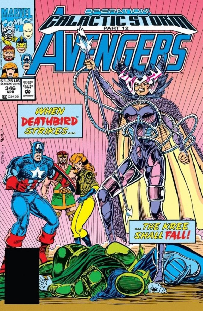 Portada de la edición #364 del cómic 'Avengers' (Foto: Marvel)