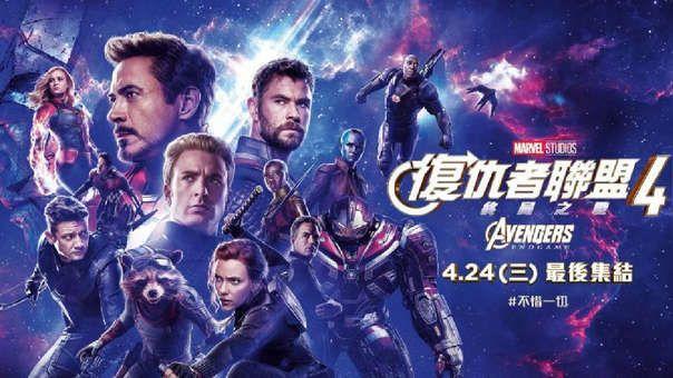 Hulkbuster, la gigantesca armadura de Iron Man, aparece en el nuevo póster de