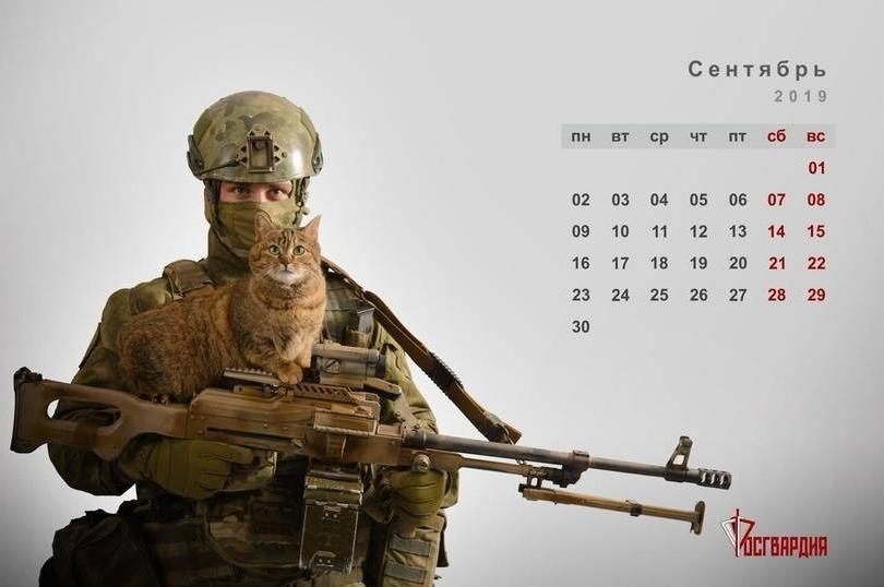 Militares y gatos, una combinación perfecta para un calendario. (Foto: Guardia Nacional de Rusia)