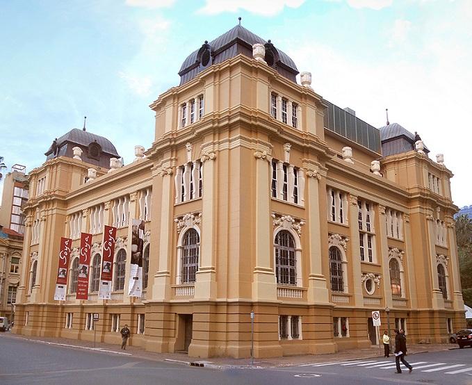 Este museo se ubica en la Rua Alcebíades Antônio dos Santos 110. (Foto: Viaje a Brasil)