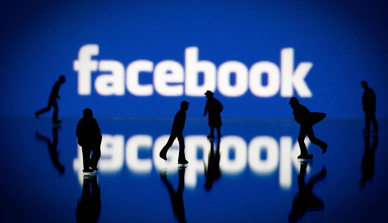 Facebook lanza este servicio de horarios y venta de boleto de películas inicialmente en Estados Unidos y Reino Unido. (Foto: AFP)