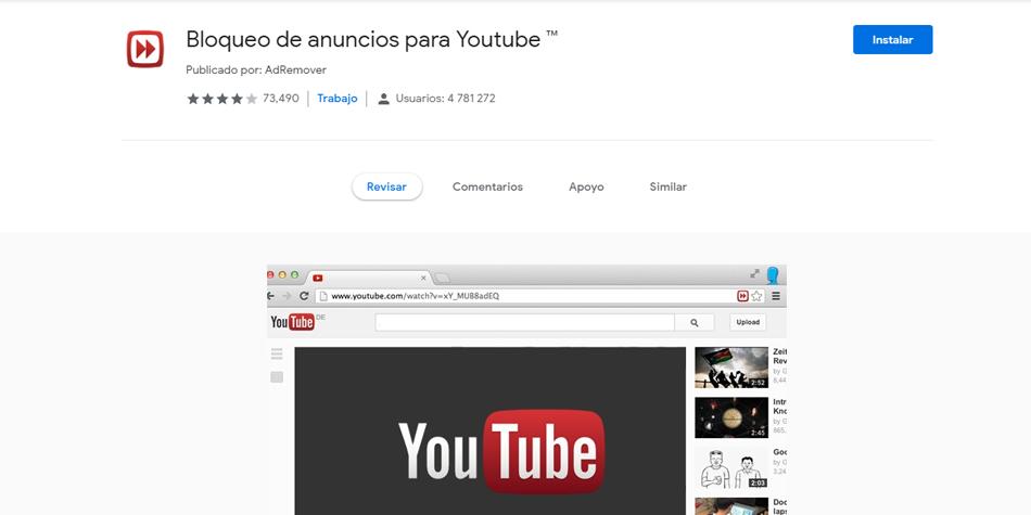 Para eliminar toda la publicidad de YouTube deberás descargar la extensión para Chrome AdBlock. (Foto: YouTube)