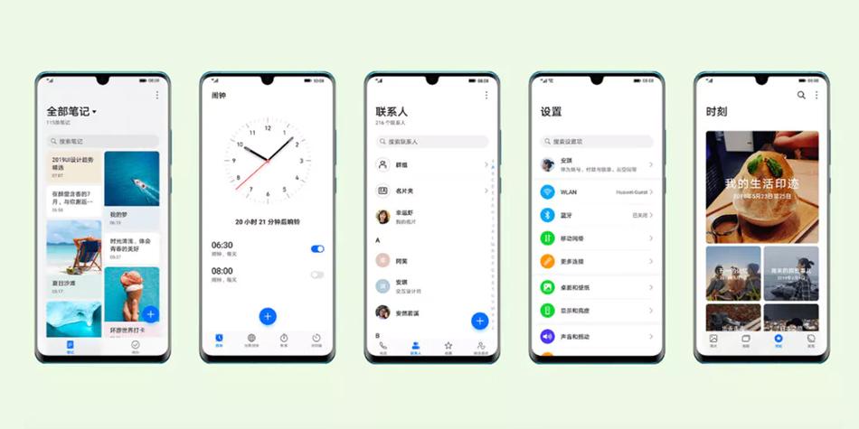 Con esto se espera que Huawei transforme la barra de notificaciones a un diseño más minimalista. (Foto: Huawei)