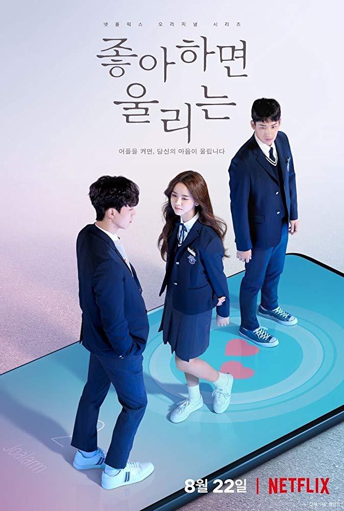 ¿Qué pasará con Kim Jo-jo, Hwang Sun-oh y Lee Hee-young? (Foto: Netflix)