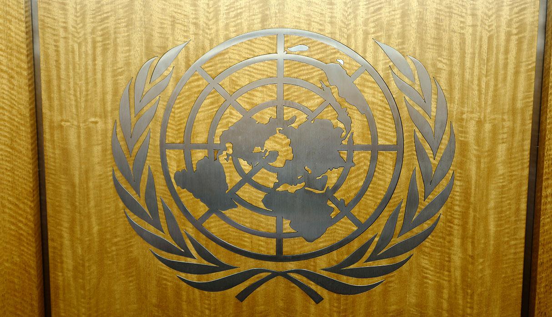 La ONU señaló que tratará los casos de presuntos abusos sexuales por parte de su personal con la mayor transparencia. (Foto: AFP)