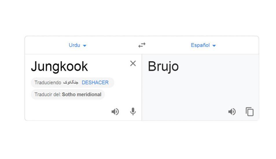 Esto es lo que obtienes al colocar en Google Traductor 'Jungkook'. (Foto: Captura)
