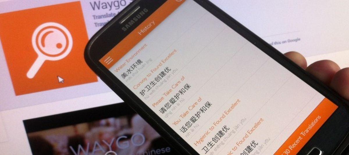 Waygo solo traduce textos en inglés, chino, japonés y coreano. (Foto: Waygo)