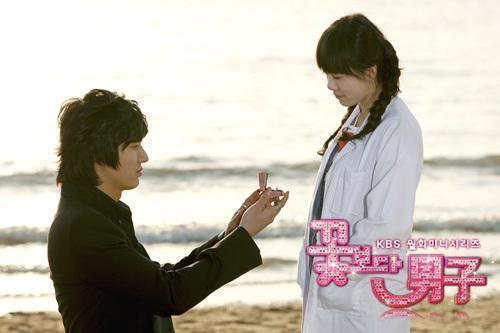 Lee Min Ho y Koo Hye Sun como Goo Joon Pyo y Geum Jan Di en el exitoso dorama