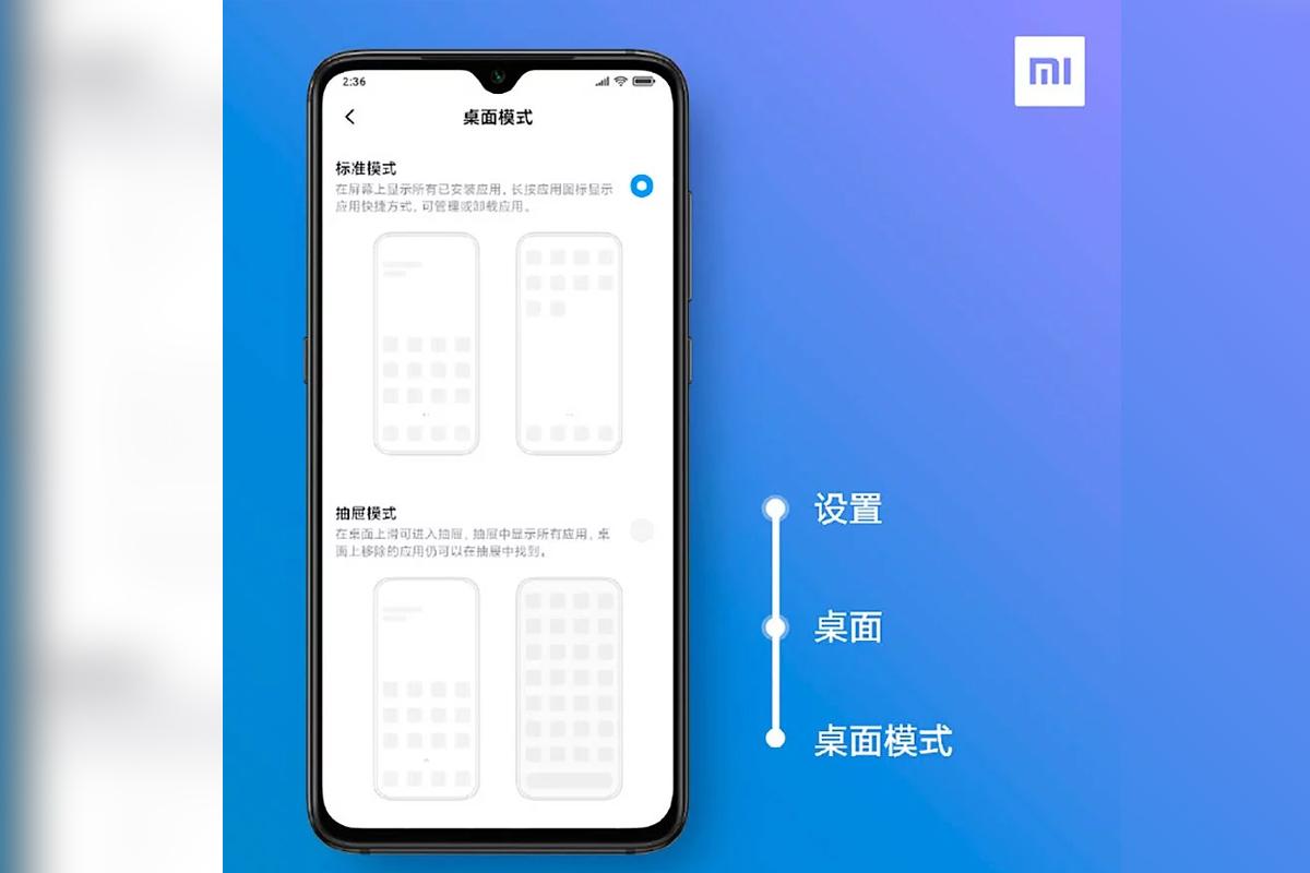 MIUI 11 de Xiaomi traerá el tan esperado cajón de aplicaciones. (Foto: Xiaomi)